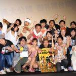 上田監督、映画の力を信じていた『カメラを止めるな!』感染拡大公開御礼舞台挨拶