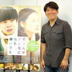 太賀&吉田羊が共演『母さんがどんなに僕を嫌いでも』原作者・歌川たいじインタビュー