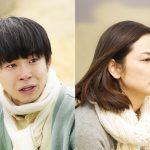 太賀、吉田羊登壇予定『母さんがどんなに僕を嫌いでも』完成披露試写会プレゼント