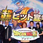 野沢雅子、どうしてブルマがベジータに!『ドラゴンボール超 ブロリー』公開記念舞台挨拶