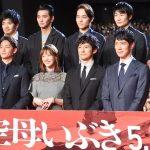 佐々木蔵之介、人生最大の決断は俳優を選んだこと『空母いぶき』完成披露試写会