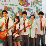 佐野勇斗「大自信作です!本当に!」『小さな恋のうた』ライブイベント