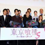 窪田正孝、作品が続くのは嬉しい『東京喰種 トーキョーグール【S】』初日舞台挨拶