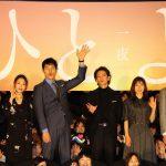 佐藤健、松岡のアドリブを「さすがですね!」と絶賛!『ひとよ』公開記念舞台挨拶