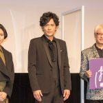 稲垣吾郎、二階堂ふみは僕のミューズ『ばるぼら』公開記念舞台挨拶