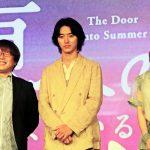 山﨑賢人の揺るがない強さを絶賛『夏への扉 ―キミのいる未来へ―』公開直前イベント